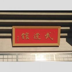 私立恵比寿中、でんぱ組、9nine…日本武道館のアイドルライブは大赤字?