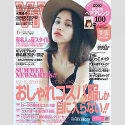 20150327mizuhara