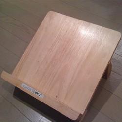 20150417board
