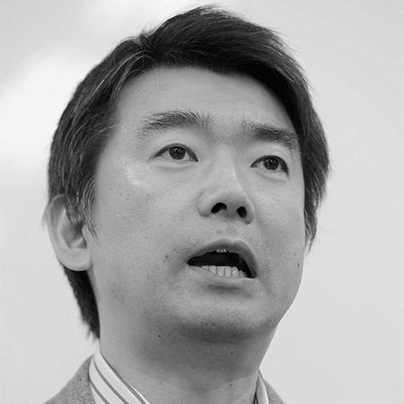 橋下徹が大阪都構想で西成区「消滅宣言」?