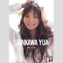 20150905shinkawa