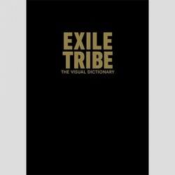 20151003exile