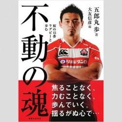 20151028goroumaru