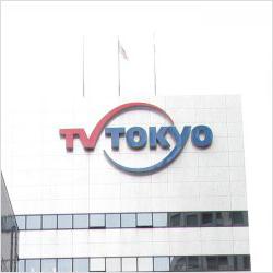 20160112tvtokyo-2