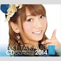 20160126takashiro