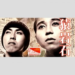 20160209moriwaki