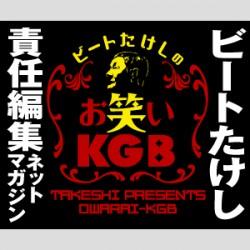 20160226takeshi