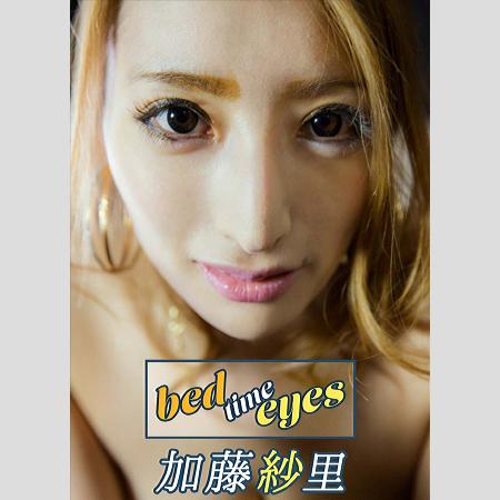 加藤紗里さんの画像その4