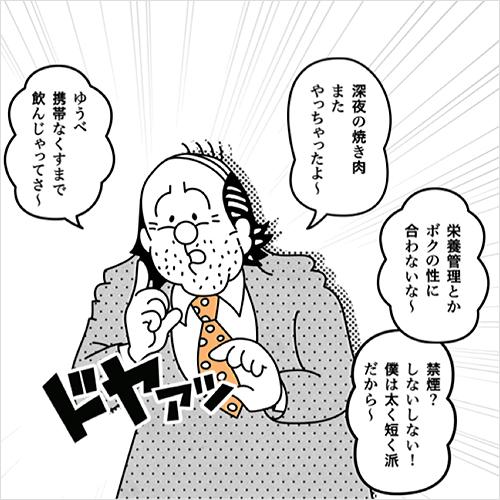 20160610kagome_a