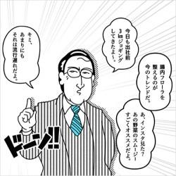 20160610kagome_main