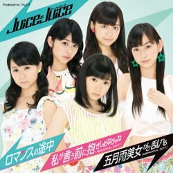 20160805helloproject