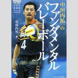 20161114nakagaichi