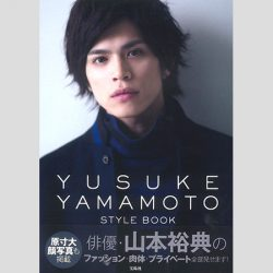 20170124yamamoto
