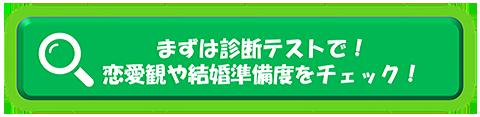 20170131happyraize_banner