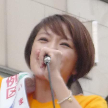今井 絵理子 参院 議員