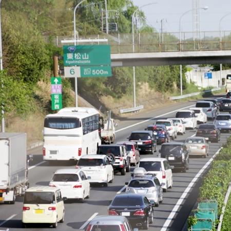 渋滞 高速