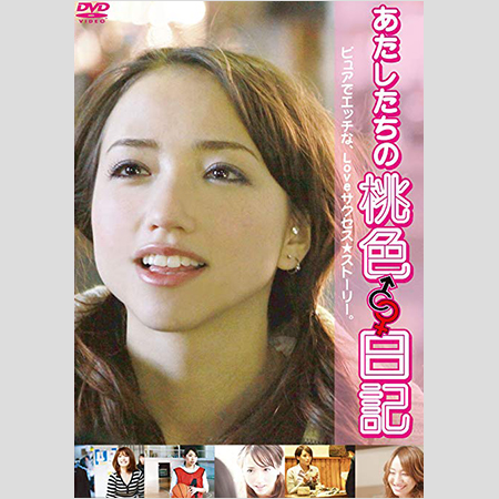 豊田エリーの画像 p1_30