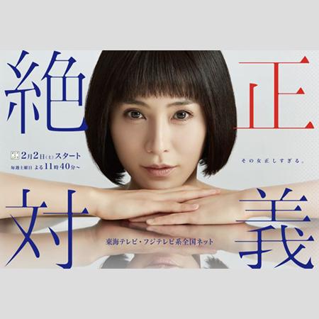 気が付けば昨年からひっぱりだこのブレイク女優・桜井ユキの\u201c魅力\u201dとは?