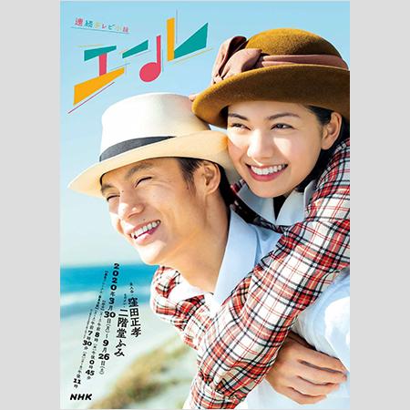 プラス 朝ドラ 朝ドラを見逃したら?NHKドラマが見放題でみれる動画配信サイトがおすすめ