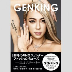 20160412genking