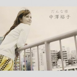 20160514shokuiku