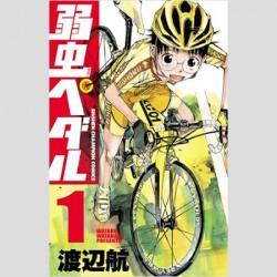 20160531yowamushi