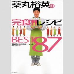 20160628shibugakitai