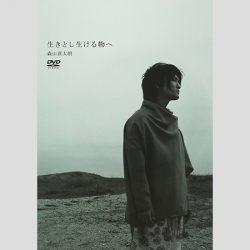 20161127moriyama