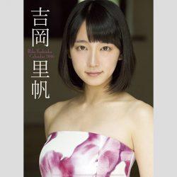 20170506_asajo_yoshioka