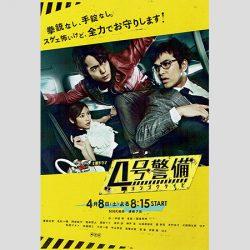 20170513_asajo_kitamura-2
