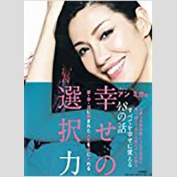 20170530_asajo_ahnmika-2