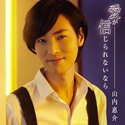 20170604_asajo_yamauchi