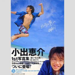 20170609_asajo_koide