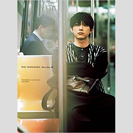 吉沢亮、波瑠との「熱烈キスシーン」で浮上した身長詐称疑惑