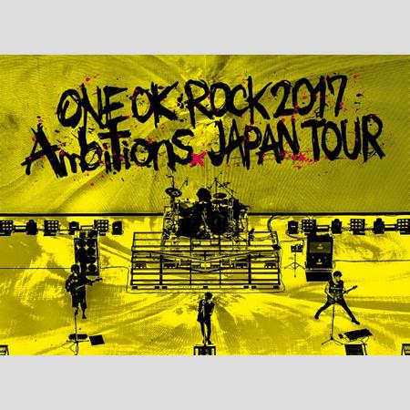 One Ok Rockドラマー Tomoya 16歳女子高生と淫行過去 アサジョ