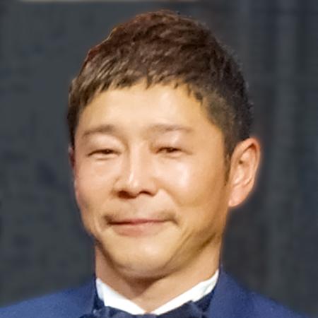 前澤 友 作 通帳