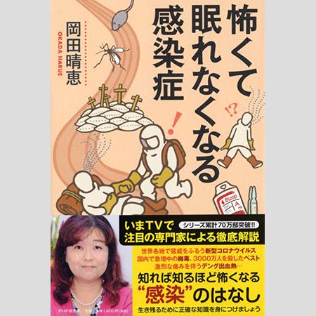 岡田 モーニング ショー