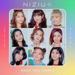 NiziUの新曲で分かった、活動休止中のミイヒが「帰る場所」!