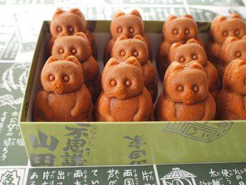 「山田家」のたぬきの人形焼(錦糸町)