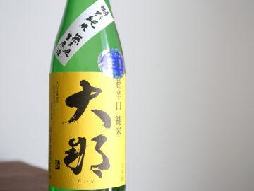 今さら聞けない日本酒