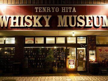 天領日田洋酒博物館/kt,s museum Bar