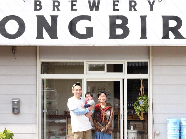 初夏の休日は「ソングバード」のビールとともに。【房総food記02】