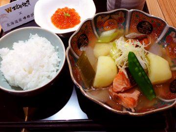 一番旨い米はどれだ?「至高の一膳」でご当地ごはんを食べ比べ!