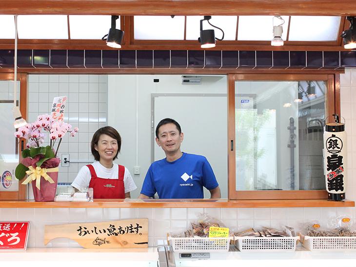 """漁師町・浦安の""""ロックな魚屋""""、見参!<後編>【房総food記】"""