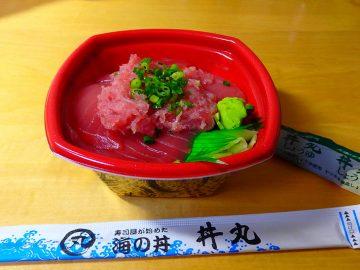 海鮮丼が全部ワンコイン!! お値打ち『丼丸』の「ネギトロ丼」【17歳の食楽】