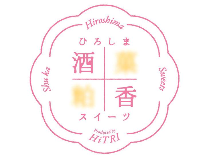 この週末行きたい! 酒フェス・東京ミートレア・ひろしま酒香スイーツフェア