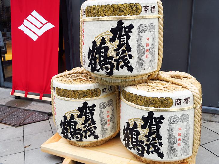 日本三大酒処のひとつ、広島・賀茂鶴酒造「広島錦」の食事ペアリングを体験した!