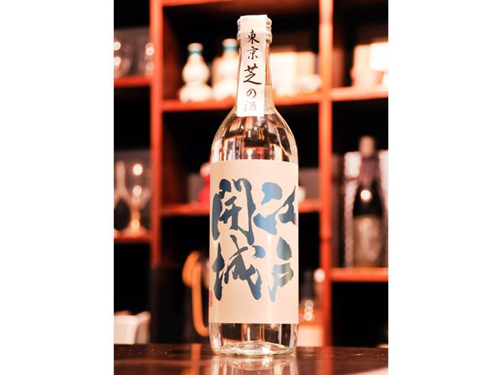 江戸開城【夏酒】(720ml)2000円(税抜)