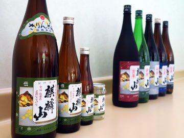 """""""淡麗辛口""""な日本酒が好きなら一度は飲みたい「麒麟山酒造」とは?"""
