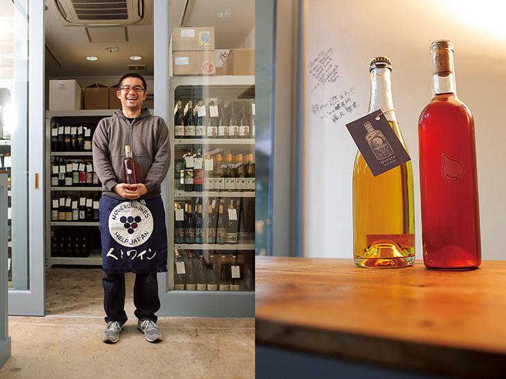 (右画像)右は初リリースのオリジナルワイン。飲食店限定で600本のみ。左はオープン記念で造った瓶内二次発酵のペティアン。